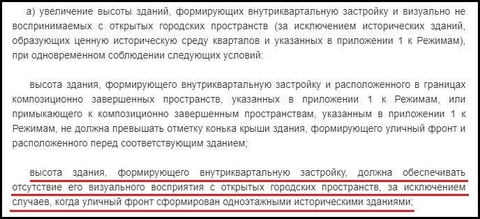 Фото - megapolisonline.ru